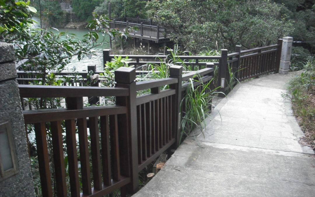 情人湖鐵木欄杆